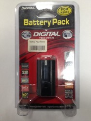Аккумулятор Digital Battery Pack для K8000