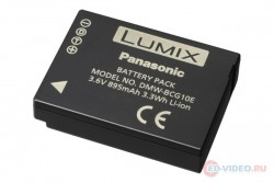 Аккумулятор для Panasonic DMW-BCG10 (Battery Pack)